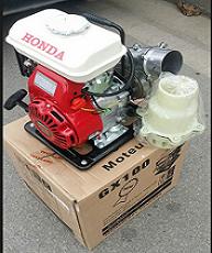 Máy bơm nước động cơ GX100