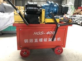 Máy lăn ren HGS40 - B